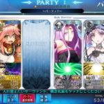 『Fate/Grand Order』、謎のヒロインX(オルタ)ちゃんぐうかわすぎ!