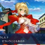 『Fate/Grand Order』ローマを1日で蹂躙した件