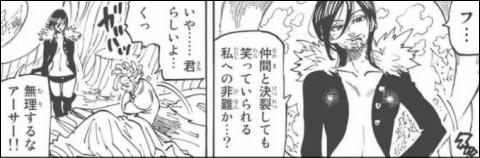 大罪 続編 つの 七
