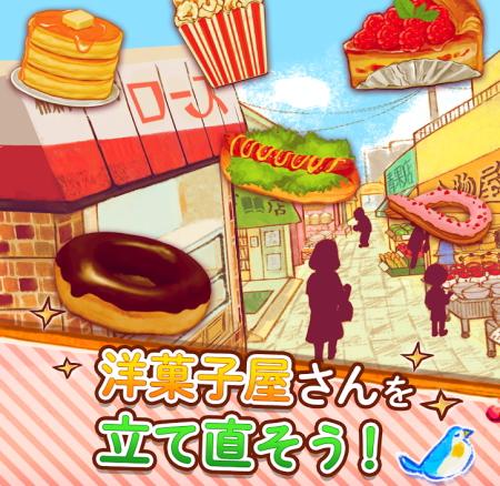 ローズ 2 店 洋菓子